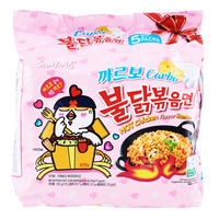 Samyang Hot Chicken Instant Ramen - Carbo