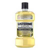 LISTERINE gum care herbal ginger antiseptic mouthwash 250ml