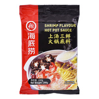 Hai Di Lao Hot Pot Seasoning - Shrimp Soup