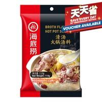 Hai Di Lao Hot Pot Seasoning - Broth Flavor