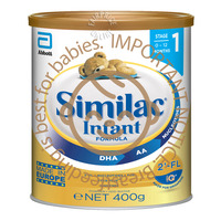 Abbott Similac Infant Milk Formula - Stage 1