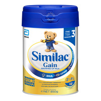 Abbott Similac Gain Growing Up Milk Formula - Stage 3