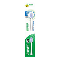 Darlie Sonic Clean Power Toothbrush Refill - Spiral Compact