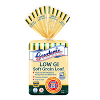 Gardenia Low GI Bread - Soft Grain
