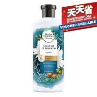 Herbal Essences Bio-Renew Shampoo - Repair