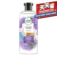 Herbal Essences Bio-Renew Shampoo - Moisture