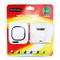 Morries Kinetic Transmitter Wireless Digital Doorbell