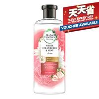 Herbal Essences Bio-Renew Shampoo - Clean