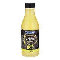 FairPrice Bottle Juice - Calamansi