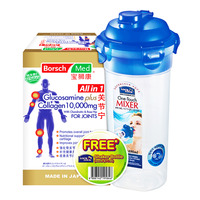 Borsch Med All in 1 Glucosamine &Collagen10,000mg+FreeBottle
