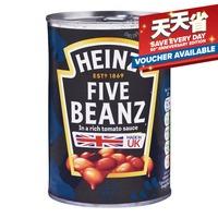 Heinz Beanz Baked Beans - Five