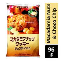 H&H Cookies - Macadamia Nuts & Chocochip