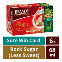 Brand's Bird's Nest - Rock Sugar (Less Sweet)+ Sure Win Card