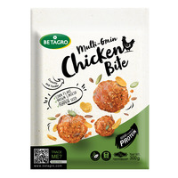 Betagro Chicken Bite - Multi-Grain