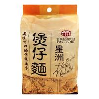 The Noodle Factory Oriental Hotpot Noodle