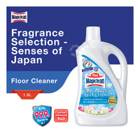 Magiclean Fragrance Selection Floor Cleaner - Hokkaido Spring