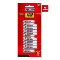 FairPrice Alkaline Battery - AAA