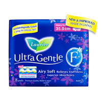 Laurier F Ultra Gentle Night Pads - Slim Heavy (35cm)