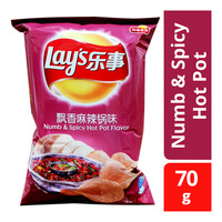 Lay's Potato Chips - Numb & Spicy Hot Pot