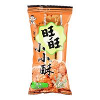 Want Want Fried Cracker Balls - Original