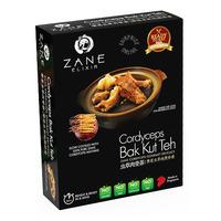 Zane Elixir Cordyceps Ready to Eat Meal - Bak Kut Teh