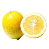Sunkist New Zealand Lemons - Meyer