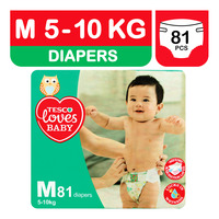 Tesco Loves Baby Diapers - M (5 - 10kg)