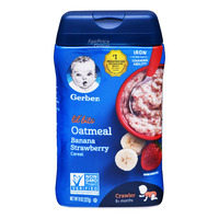 Gerber Baby Oatmeal Cereal - Banana & Strawberry