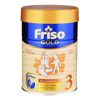 Friso Gold Growing Up Milk Formula - Stage 3