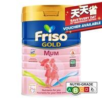 Frisomum Gold Pregnant & Lactating  Milk Formula - Honey Vanilla