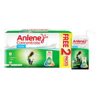 Anlene Concentrate UHT Packet Milk - Vanilla
