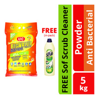 UIC Big Value Detergent Powder - Anti Bacterial+Sof Scrub Cleaner
