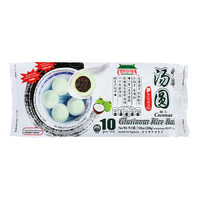 Chinatown Glutinous Rice Ball - Coconut