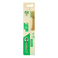 Darlie Eco Green Toothbrush - Green Tea