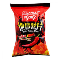 Jack'n Jill Hell's Potato Chips - Super Spicy