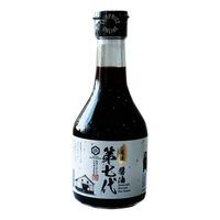 Hamadaya Naturally Brewed Soy Sauce