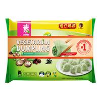 Wanchai Ferry Vegetarian Dumpling