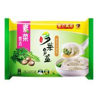 Wanchai Ferry Vegetarian Wonton