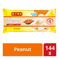 Wanchai Ferry Tongyuen - Peanut