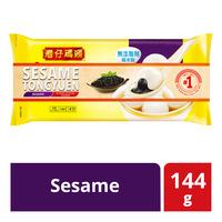 Wanchai Ferry Tongyuen - Sesame