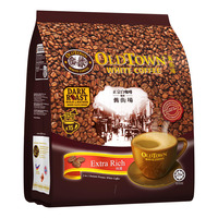 Old Town 3 in 1 Instant White Coffee - Ekstra Kaw