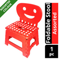 Imported Foldable Stool - Assorted