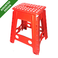 Imported Foldable High Stool - Assorted