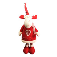 Imported Reindeer Doll - Extendable Legs