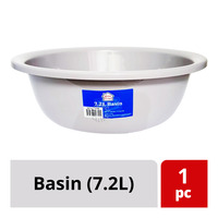 HomeProud Basin (7.2L)