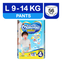 MamyPoko Extra Dry Skin Boy Pants - L (9-14kg)