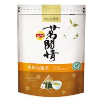 Lipton Ming Xian Qing Tea Bags - Dong Ding Oolong