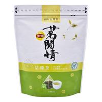 Lipton Ming Xian Qing Tea Bags - Green Tea