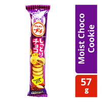 Bourbon Petite Snack - Moist Choco Cookie