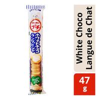 Bourbon Petite Snack - White Choco Langue de Chat